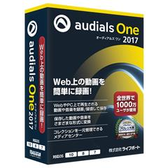 ライフボート Audials One 2017 AUDIALSONE2017WC