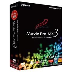AHS Movie Pro MX3 MOVIEPROMX3WD