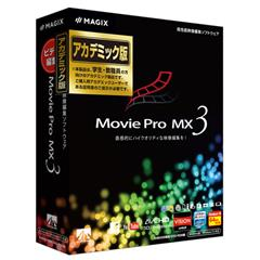 AHS Movie Pro MX3 �A�J�f�~�b�N�� MOVIEPROMX3��WD