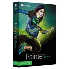 �R�[���� Painter 2017 �A�b�v�O���[�h�� PAINTER2017���߸��-��HD