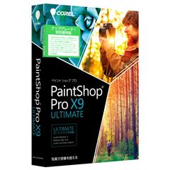 �R�[���� Corel PaintShop Pro X9 Ultimate �A�b�v�O���[�h/���ʗD�Ҕ� CORELPAINTSHOPPROX9ULUPWD